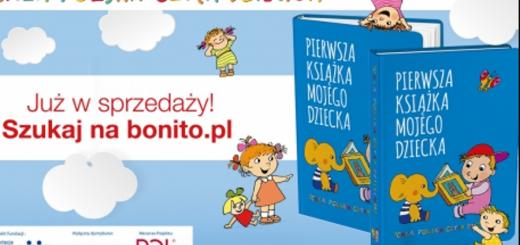 Pierwsza książka mojego dziecka